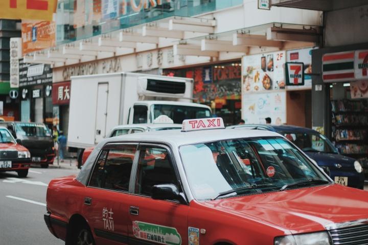 Hong Kong Happenings